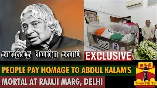 Watch People pay homage to Dr.A.P.J.Abdul Kalam's Mortal in Rajaji Marg Thanthi tv News 29/Jul/2015 online