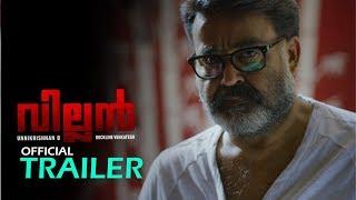 Villain Movie Official 4K Trailer   Mohanlal   Manju Warrier   Raashi   Vishal   Hansika   Srikanth