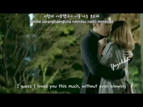 Like a Child (OST. Discovery of Romance)