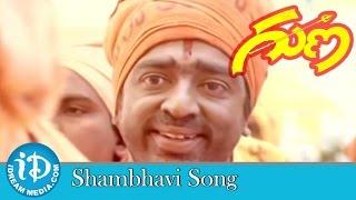 Shambhavi Song - Guna