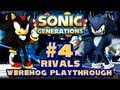 Werehog Generations - (1080p) Rivals Fights