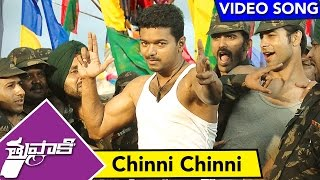 Chinni Chinni Video Song || Thuppaki