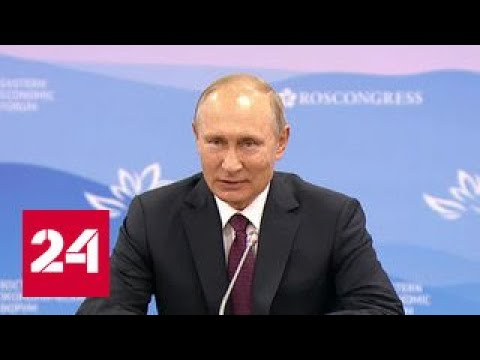 ВИДЕО: Х.Баттулга, В.Путин нар уулзлаа