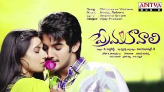 Chirunavve Visirave Full Song - Prema Kavali
