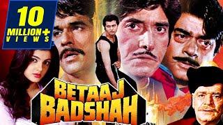 Betaaj Badshah (1994) Full Hindi Movie  Raaj Kumar, Shatrughan Sinha, Mamta Kulkarni, Prem Chopra