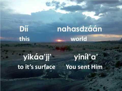 How Great Thou Art (Navajo Hymnal Lyrics)
