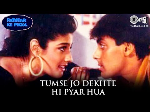 Patthar Ke Phool (Salman Khan) Tumse Jo Dekhte Hi Pyar Hua (Full Song) - HQ