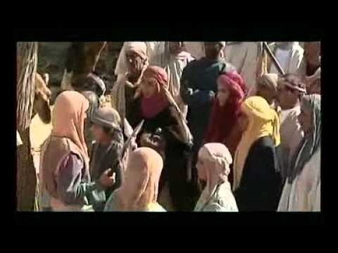 Islamic Movie Awais Qarni (R.A) Urdu 4