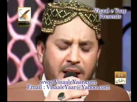 Punjabi Hamd(Allah Hoo)Shahbaz Qamar Fareedi In Qtv.By   Naat E Habib