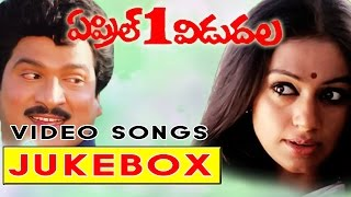 April 1 Vidudhala Telugu Movie Video Songs Jukebox