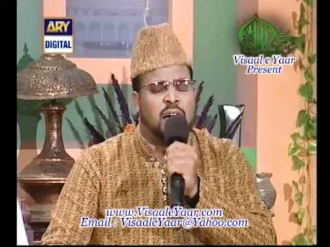 Urdu Naat( Falak Ke Nazaro )Faheem Niazi.By  Naat E Habib