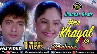 Mere Khayal Se- JHANKAR BEATS  HD VIDEO  Balmaa  Ayesha Jhulka 90\'s Best Bollywood Romantic Song