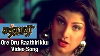 Ore Oru Raathirikku Video Song  Chatrapathi Tamil Movie  SarathKumar  Nikita  SA Rajkumar
