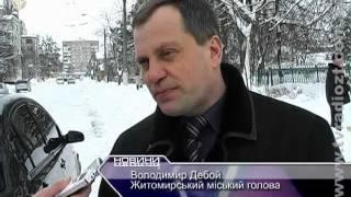 Дебой: благодарю все службы за уборку снега в Житомире