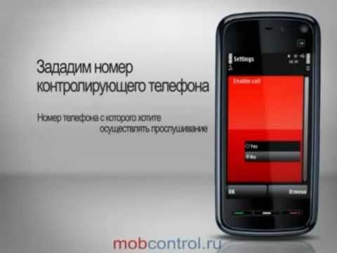 Как прослушивают наши телефоны Nokia, IPhone 4, Android