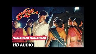 Roja Audio Song: Nagamani Nagamani