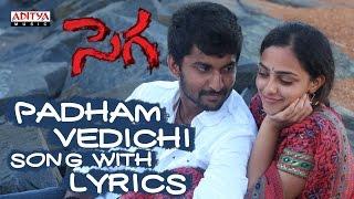 Padham Vidichi Full Song With Lyrics - Sega