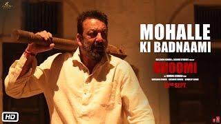 Mohalle Ki Badnaami: Bhoomi