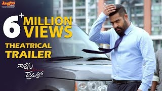Nannaku Prematho Theatrical Trailer