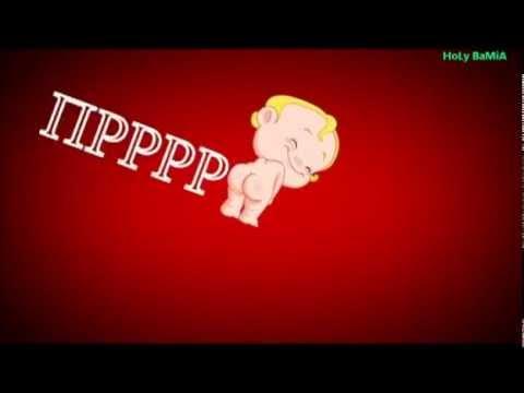 ΠΑΡΩΔΙΑ Το πουλάκι Τσίου Il Pulcino Pio Parody
