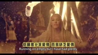 No Doubt - Looking Hot (Chinese Lyrics)