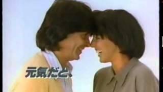 ポポンS-シオノギ Shionogi - YouTube