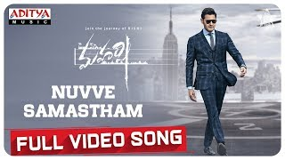 Nuvve Samastham Full Video Song || Maharshi