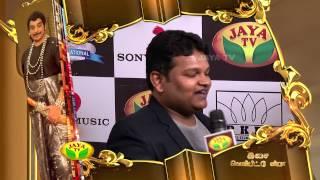 Watch Uthama Villain Audio Launch Exclusive Jaya tv Show 27/Mar/2015 online