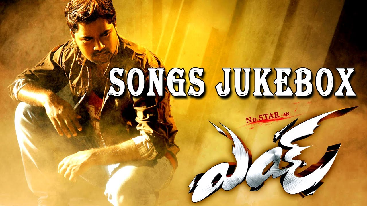 Eyy Mp3 Songs Listen Online