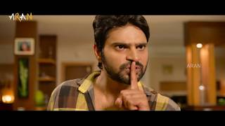 Maa Abbayi Official Theatrical Trailer