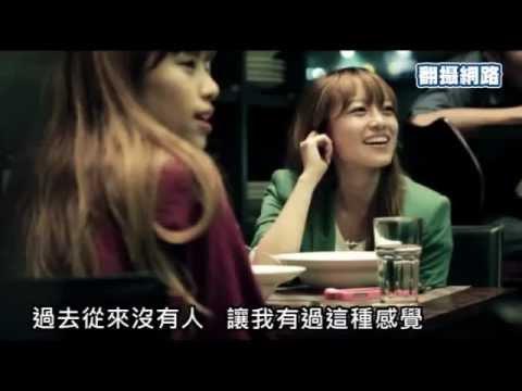 馬來西亞男子字卡求婚(中文字幕)4百萬人點閱-蘋果動新聞.mp4