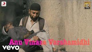 Anu Vidhaiththa Boomiyile Video - Vishwaroopam