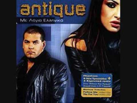 Antique - Oti Po