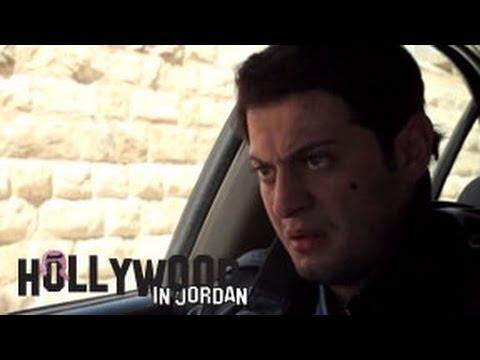 هوليود في الاردن - تكسي درايفر |  Hollywood in Jordan - Taxi Driver
