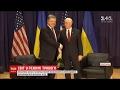 Москва розчарована: результати Мюнхенської конференції з безпеки
