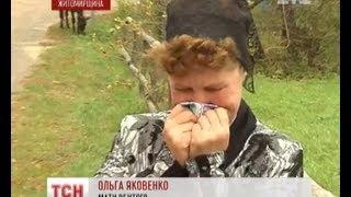 На Житомирщине 15-летний пасынок убил отчима, защищая свою мать