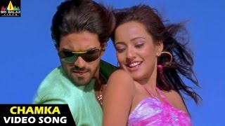 Chamka Chamka Video Song - Chirutha