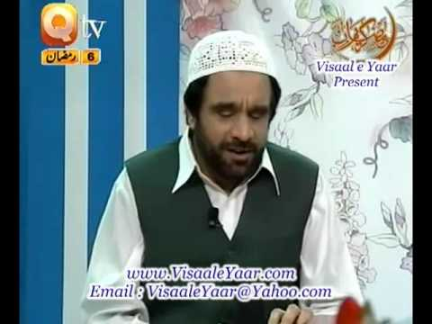 Punjabi Naat(Chehra Huzoor Da)Yousuf Memon In Qtv.By  Naat E Habib
