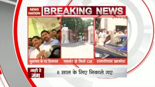 Breaking News:CM Akhilesh visits Raj Bhawan to meet UP governor Ram Naik