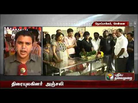 Actor Manivannan funeral ceremony - 16-06-2013