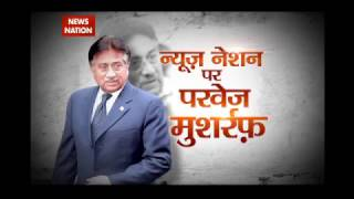 Masood Azhar is a 'terrorist', Pervez Musharraf tells News Nation
