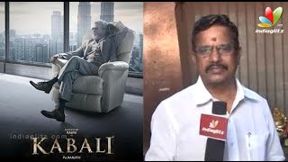 Kabali Trailer Release Date - Officially announced by Kalaipuli Thanu | Rajinikanth | Theri Kollywood News  online Kabali Trailer Release Date - Officially announced by Kalaipuli Thanu | Rajinikanth | Theri Red Pix TV Kollywood News