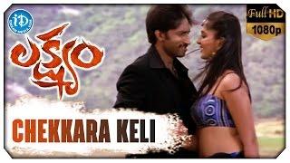 Chekkara Keli Video Song - Lakshyam
