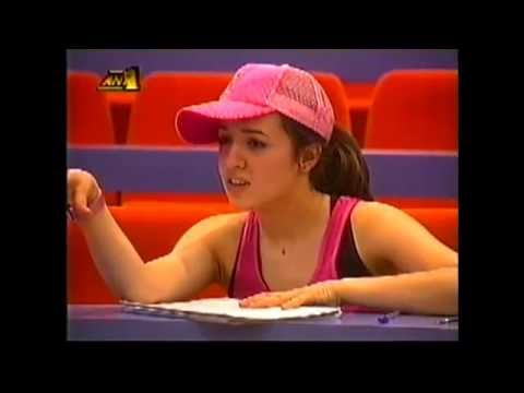 Fame Story 2 (Star Academy Greece) ?pe?s?d?? 45
