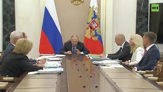 Путин принимает участие в совещании по вопросам модернизации здравоохранения (21.08.2019 17:18)
