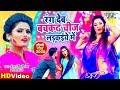 #VIDEO - हो गया फाइनल 2020 के होली में | Antra Singh Priyanka का यही गाना बजेगा | Superhit Song 2020