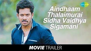 Aindhaam Thalaimurai Sidha Vaidhiya Sigamani Latest Trailer