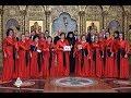 """Festivalul """"Miron Cristea"""" la Caransebeș - cântări religioase și patriotice"""