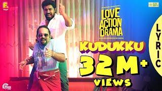Kudukku Lyric Video Love Action Drama Song Nivin Pauly,NayantharaVineeth SreenivasanShaan Rahman