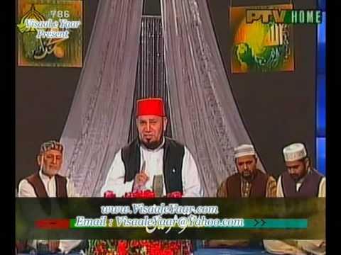 Punjabi Naat(Teri Na Misaal Da)Akhtar Qureshi In Ptv.By  Naat E Habib